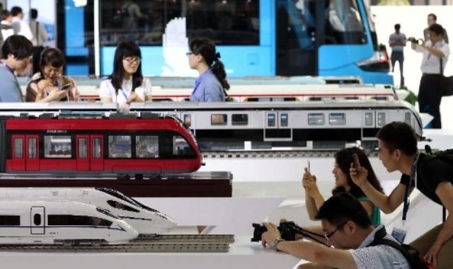 Rail+Metro China