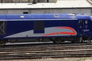 203 - Iran locos - Vitali