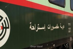 258 - Irak vagonları - Onur