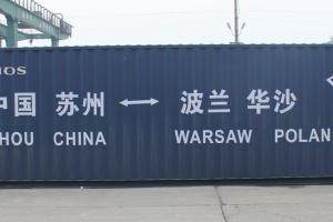263 - China Europe service - FELB