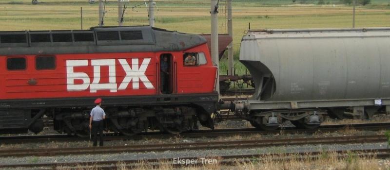 585 - BDZ Treni - Eksper