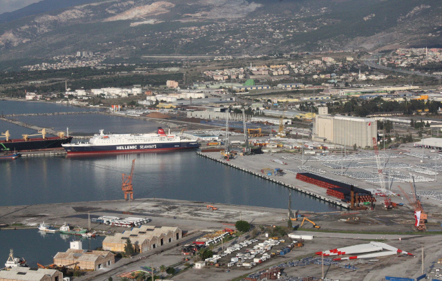 Limak Port of İskenderun