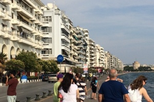 730 - Selanik - Onur