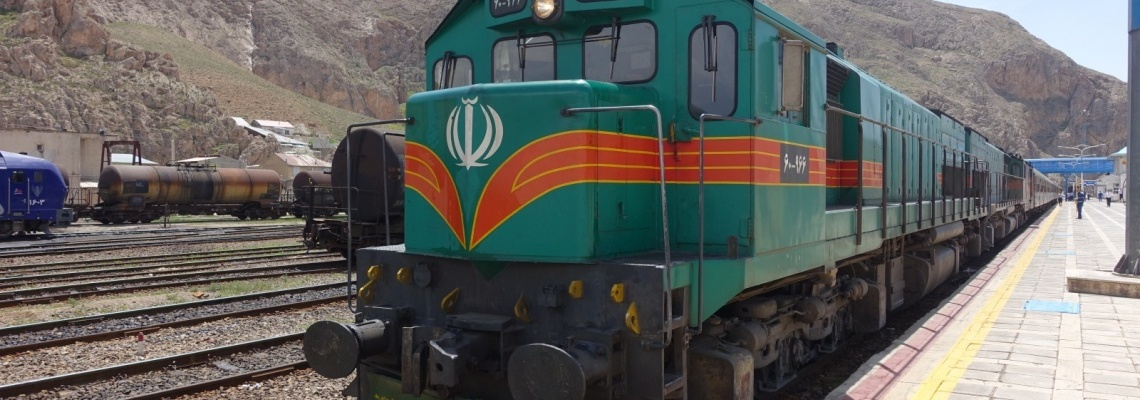 768 - Train in Iran - Vitali