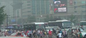790 - Beijing - Onur