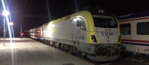 868 - Bucharest train