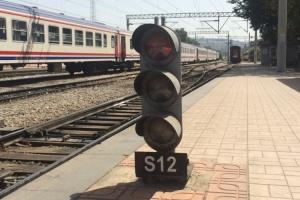 917 - Sinyalizasyon - Onur