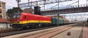 962 - CRRC loco for Macedonian Railways - EA Rail
